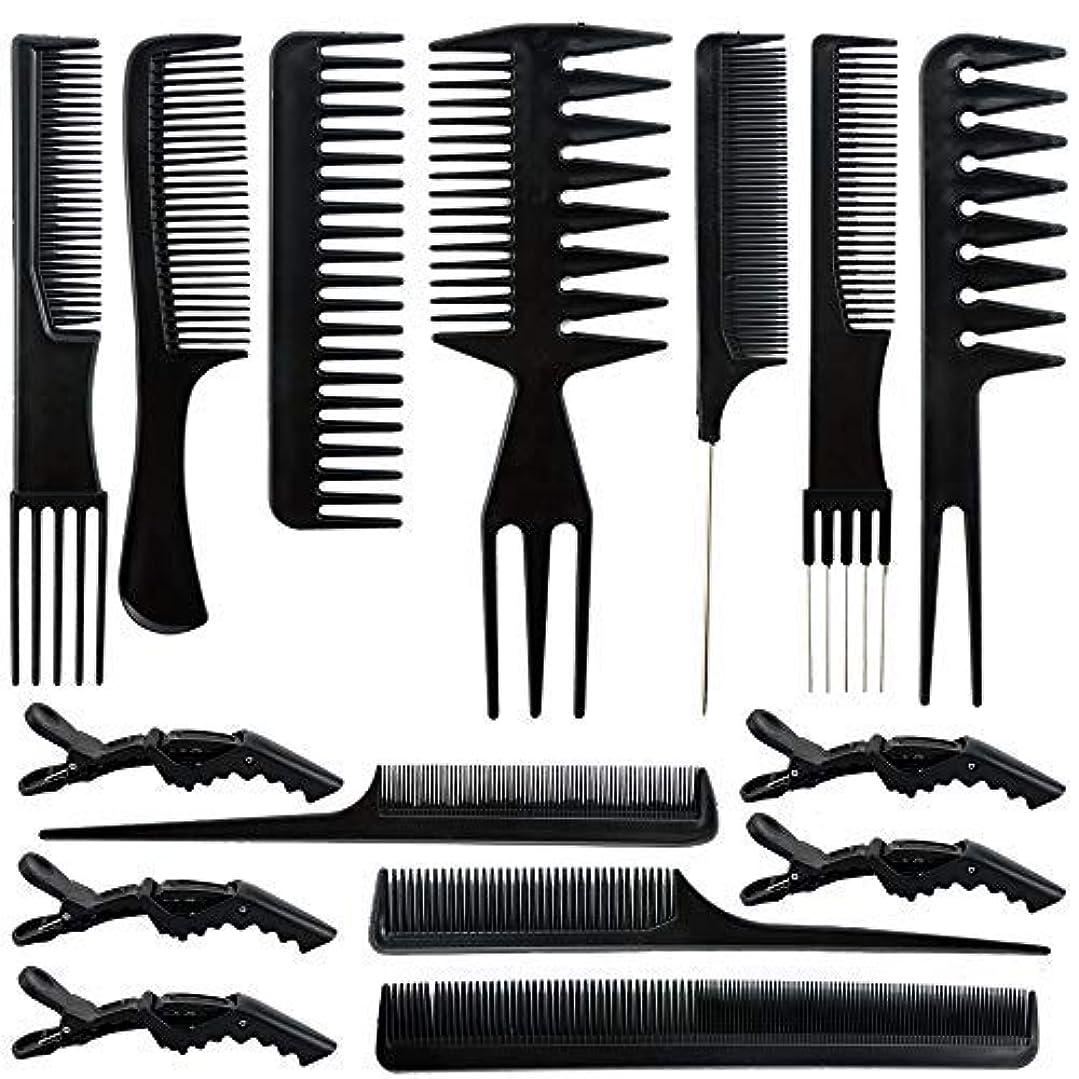 リーフレットハチ新しさWpxmer 10 PCS Hair Stylists Professional Styling Comb,5 Pcs Styling Hair Clips for All Hair Types & [並行輸入品]