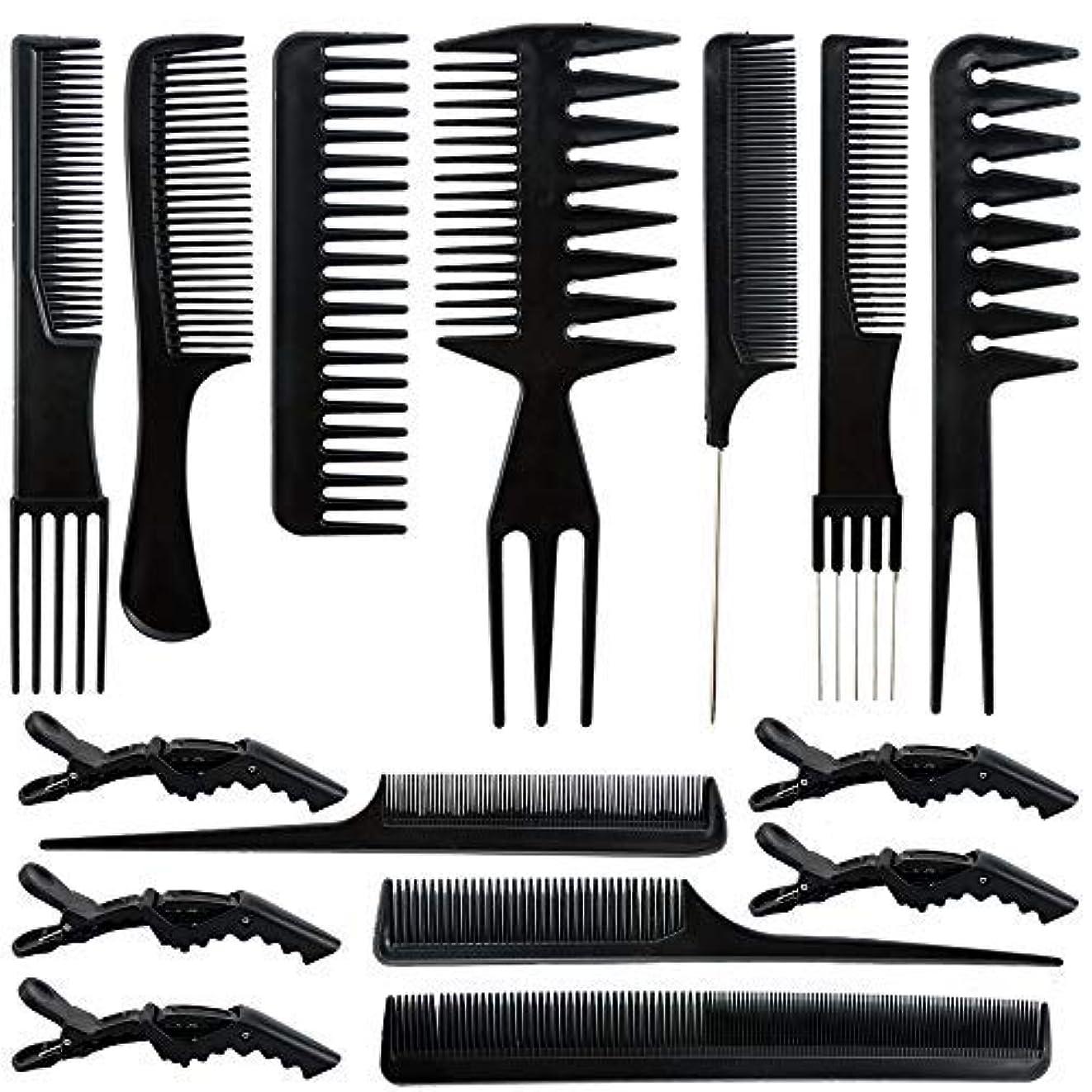 デマンド変動するプランターWpxmer 10 PCS Hair Stylists Professional Styling Comb,5 Pcs Styling Hair Clips for All Hair Types & [並行輸入品]