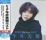 今井美樹 ベスト FLZZ-1003-KS