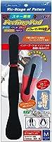 UNIX(ユニックス) スキー・スノーボード用 ブーツ調整用品 体重心感知パッド フィーリングパッド USB20316 M
