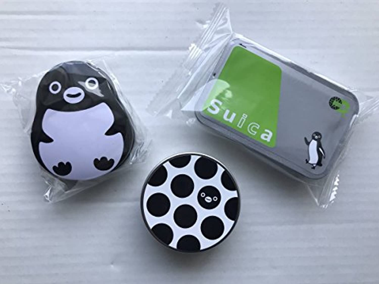 【限定品】SuicaペンギンSuicaデザイン缶3点セット
