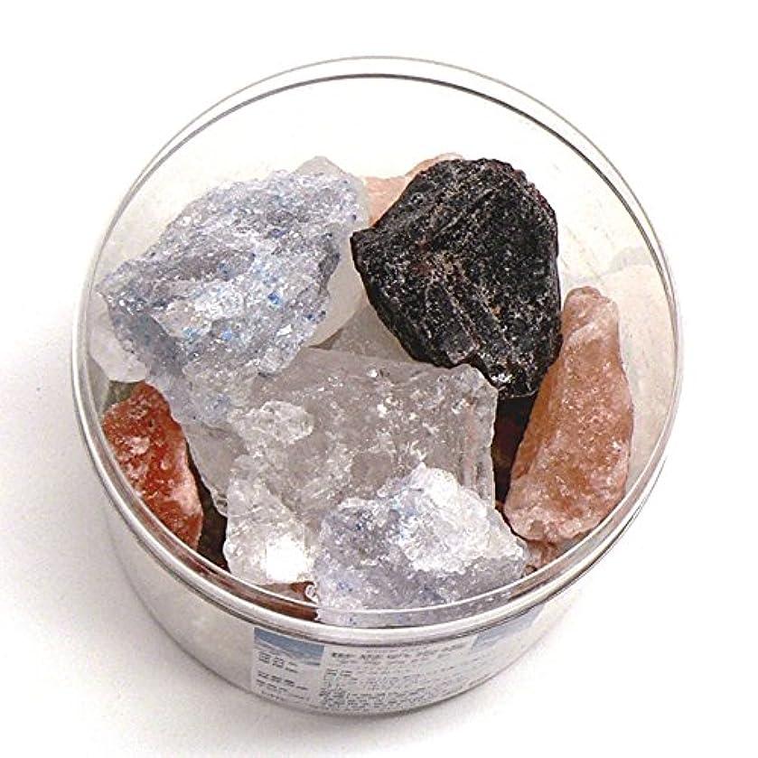 経歴鷹タック【おまかせ品】世界の岩塩 アラカルト ブルー岩塩 ヒマラヤ岩塩 アンデス岩塩
