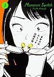まかろにスイッチ / 川田大智 のシリーズ情報を見る