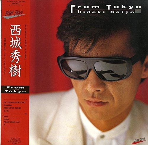 LP/西城秀樹「From Tokyo (1986年)」