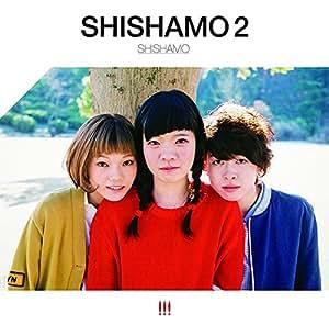 SHISHAMO 2