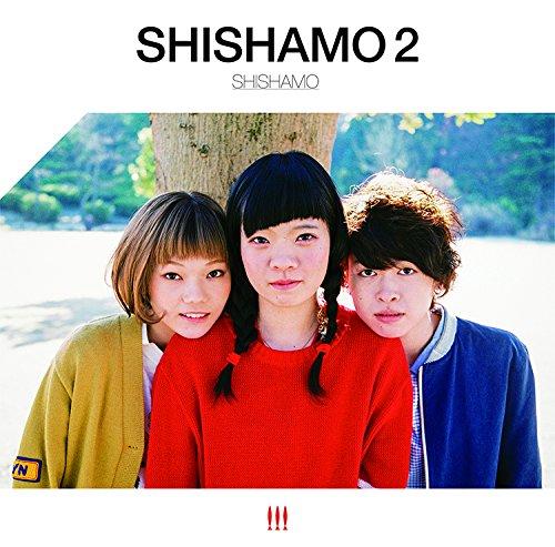 【さよならの季節/SHISHAMO】卒業してしまう先輩への想いが切なすぎる!歌詞の意味・PVを公開!