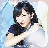 Dear Future(初回生産限定盤A)(外崎梨香盤)