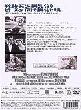 ロリータ [DVD] 画像