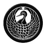 家紋 蒔絵シール 「丸に鶴の丸 黒」