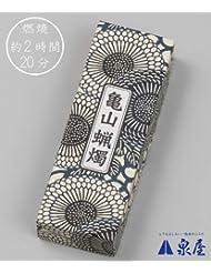 カメヤマ大ローソク 4号A#205 225g