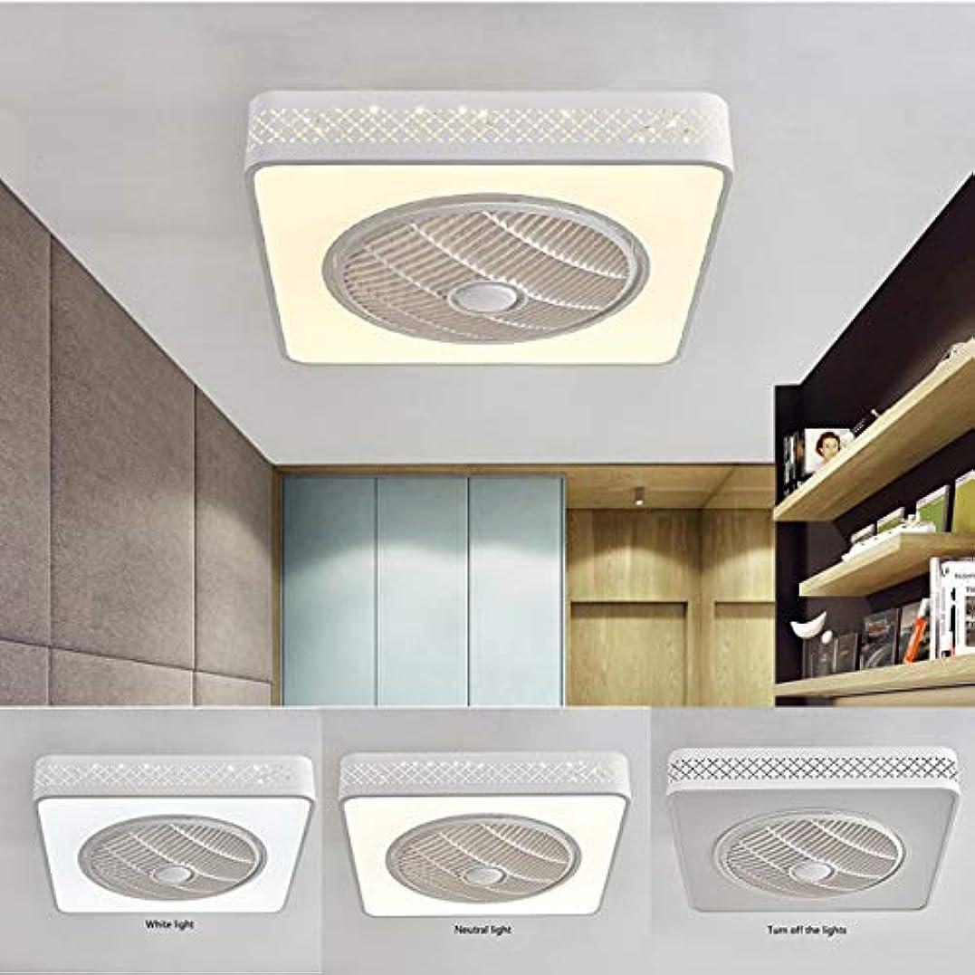 回復する一月風邪をひくリモコン付き扇風機天井40W LEDシーリングライトクリエイティブ現代リモコン付きライトファンで静かに天井のファンベッドルームランプキッズルームリビングルームの天井のファン