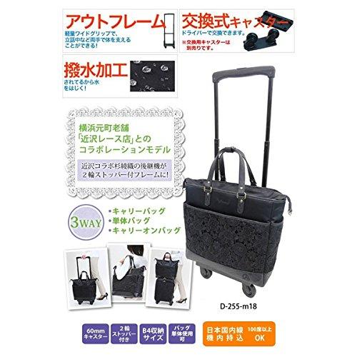 近沢レース店コラボレーションモデル M18 35cm D-255