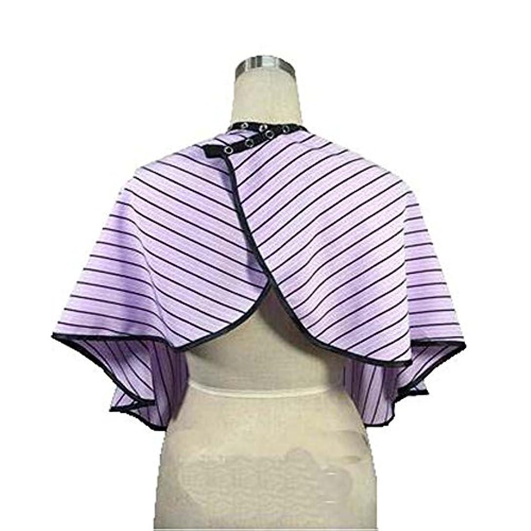 検体公爵夫人オーストラリア人美容院のクライアントガウンのボタンの閉鎖、紫色の縞が付いている防水着色の染料の岬のスモック