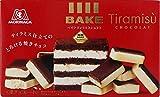 森永製菓 ベイクティラミスショコラ 10粒×10箱