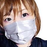 【3枚x7セット】黒マスク(ブラックマスク)シリーズ グレーマスク(個包装) トレンドの艶めく上品グレーが話題!おしゃれマスク【21枚入】