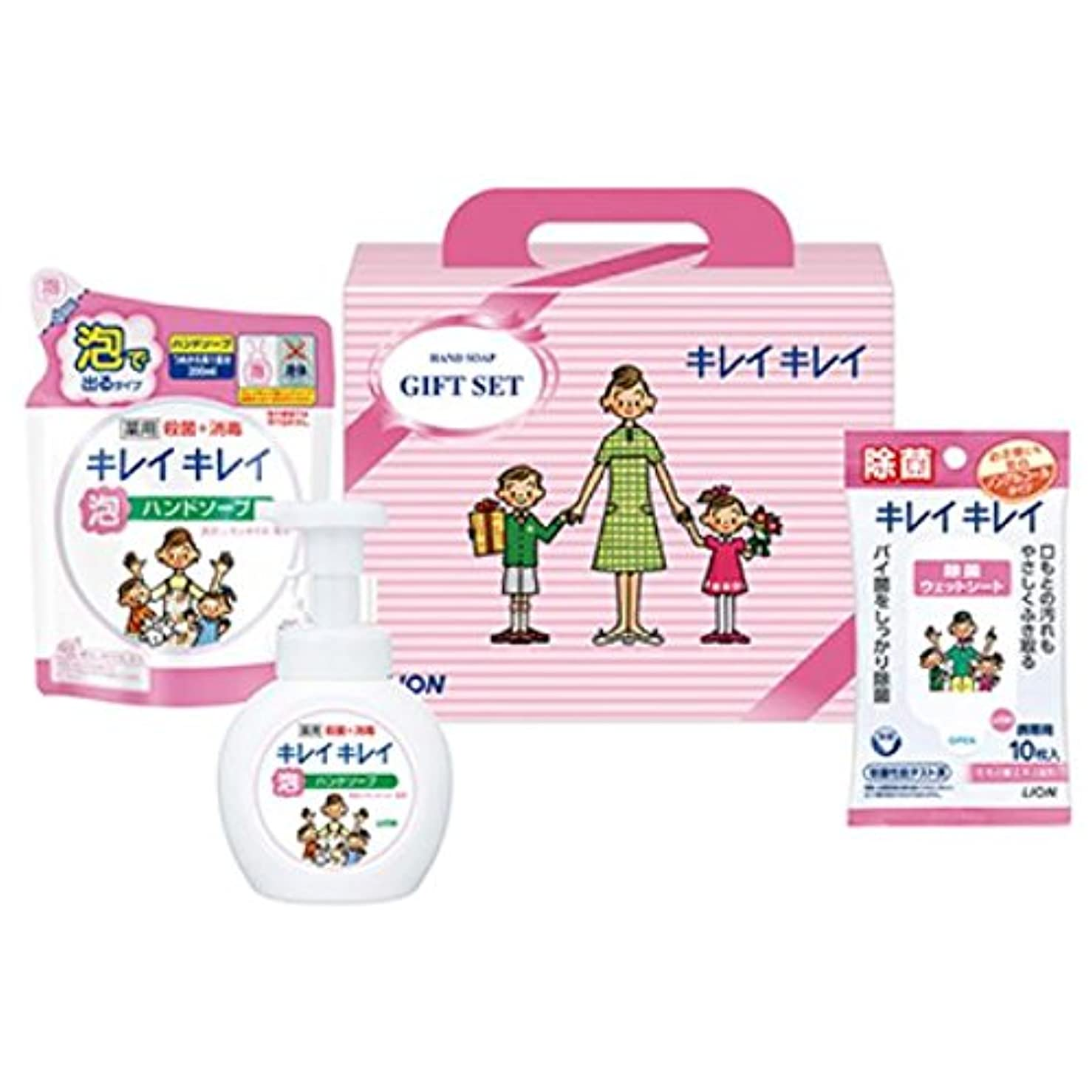 展示会メトリック分布ライオン キレイキレイギフト【B倉庫】