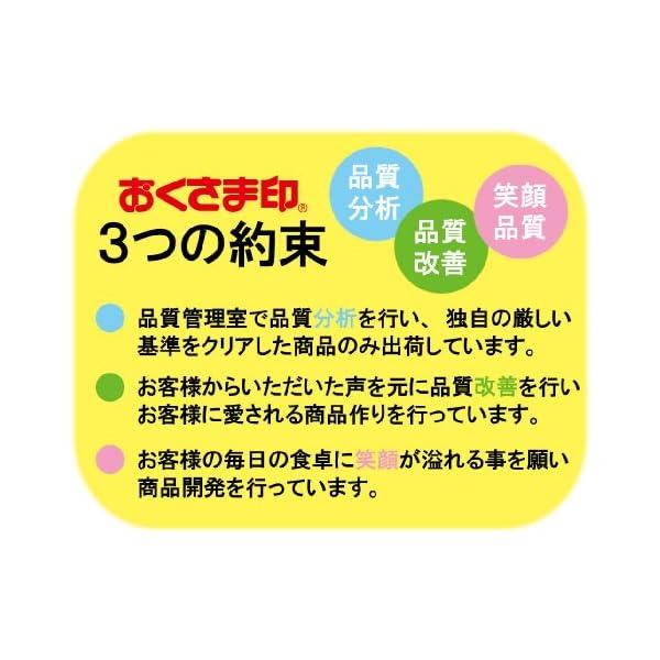 【精米】三重県 白米 コシヒカリの紹介画像4