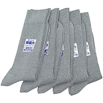 21~23cm SSサイズ 東洋紡 銀世界使用 日本製 銀イオンで除菌の靴下 リブ柄 グレー 5足セット