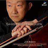 バッハ:無伴奏チェロ組曲第1番、第2番、第3番 画像