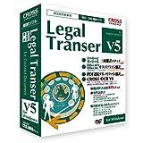 Legal Transer V5