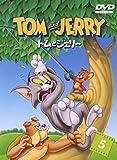 トムとジェリー VOL.5[DVD]