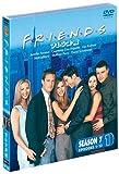 フレンズ 7thシーズン 前半セット (1~12話・3枚組) [DVD] 画像