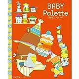 シャディ カタログギフト BABY Palette (ベビーパレット) 出産祝い にぎにぎ 包装紙:ハッピーバード