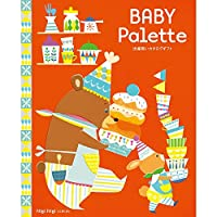シャディ カタログギフト BABY Palette (ベビーパレット) 出産祝い にぎにぎ 包装紙:無地グリーン
