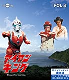 アイアンキング Blu-ray Vol.4[Blu-ray/ブルーレイ]