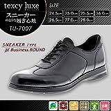こちらの商品は【 25.5cm 】のみです。 スニーカーのようなフィット感ある履き心地のビジネスシューズ。 アシックス商事 ビジネスシューズ texcy luxe テクシーリュクス 3E相当 ハイブリッドドレス 内羽根 TU-7007 ブラック [簡易パッ