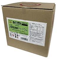 12%次亜塩素酸ナトリウム5kg【食品添加物】+コック付
