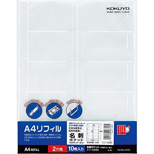 [해외]코쿠 요 클리어 도서 교체 용지 A4 세로 2 구멍 10 매 라 -680N parent/Kokuyo clear book book change paper A4 vertical 2 holes 10 sheets La-680 N parent