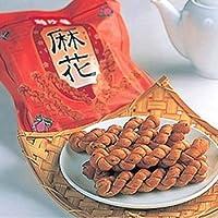 麻花 ( マーファー ) 6本入 中華菓子 聘珍樓 揚げ菓子 おやつ