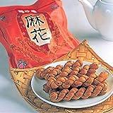 麻花(マーファー)  【中華菓子】聘珍樓の中華菓子
