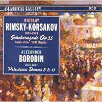 Gallery of Classical Music