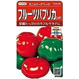 サカタのタネ 実咲野菜1501 フルーツパプリカ(レッド) セニョリータレッド 00921501
