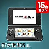 任天堂3DSLL【おまかせ景品15点セット】景品 目録 A3パネル付