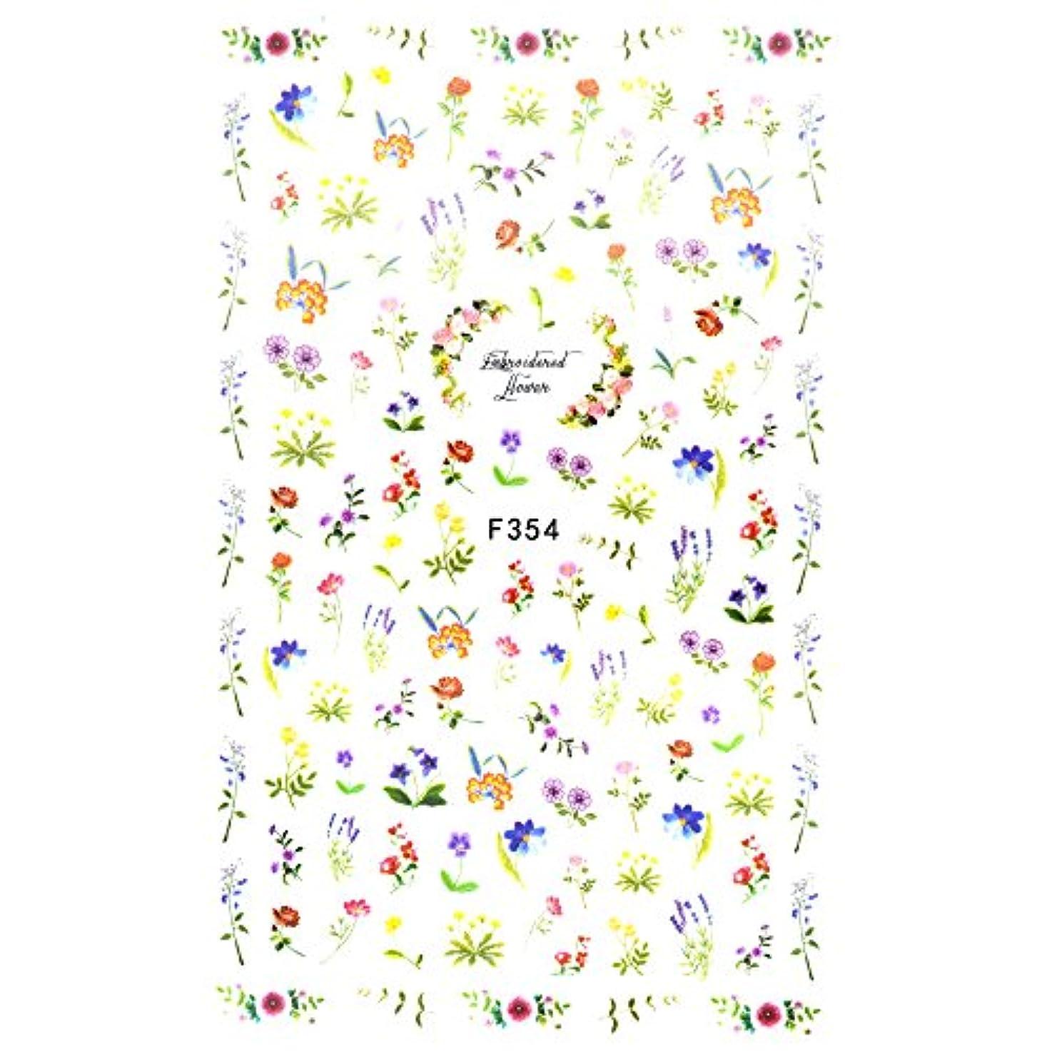 【F354】 フラワーベッドシール ネイルシール ジェルネイル ネイル レジン マニキュア セルフネイル 花 フラワー