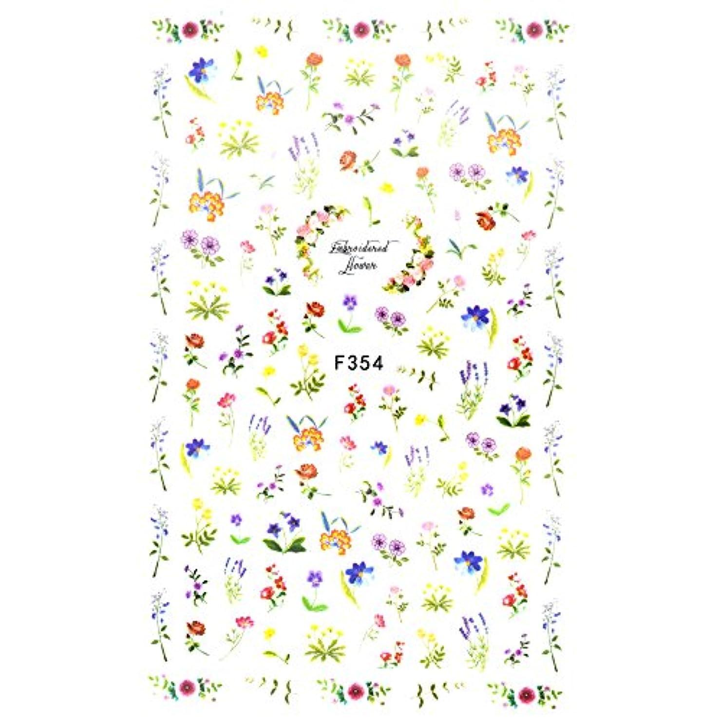 緩やかな前投薬大きさ【F354】 フラワーベッドシール ネイルシール ジェルネイル ネイル レジン マニキュア セルフネイル 花 フラワー