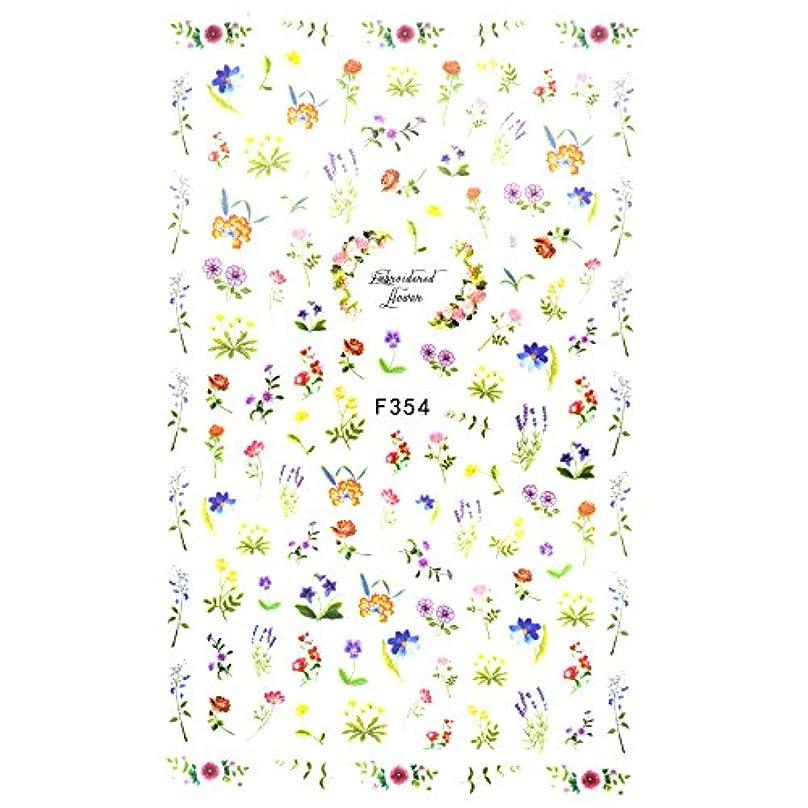 熱望する真珠のような祖母【F354】 フラワーベッドシール ネイルシール ジェルネイル ネイル レジン マニキュア セルフネイル 花 フラワー