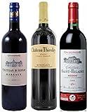 当たり年ボルドー3本セット(2002.2006.2010)                                                   ワイン倶楽部 秀友 赤ワイン 750mlx3本