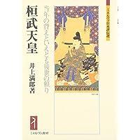 Amazon.co.jp: 井上 満郎: 本