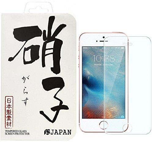 ガラスフィルム iPhone SE / iPhone5s / iPhone5...