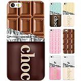 iPod touch 6 (第6世代 アイポッドタッチ6) スマホケース カバー チョコレートシリーズ 板チョコ風 / 【1086A】ミルク / ハードケース