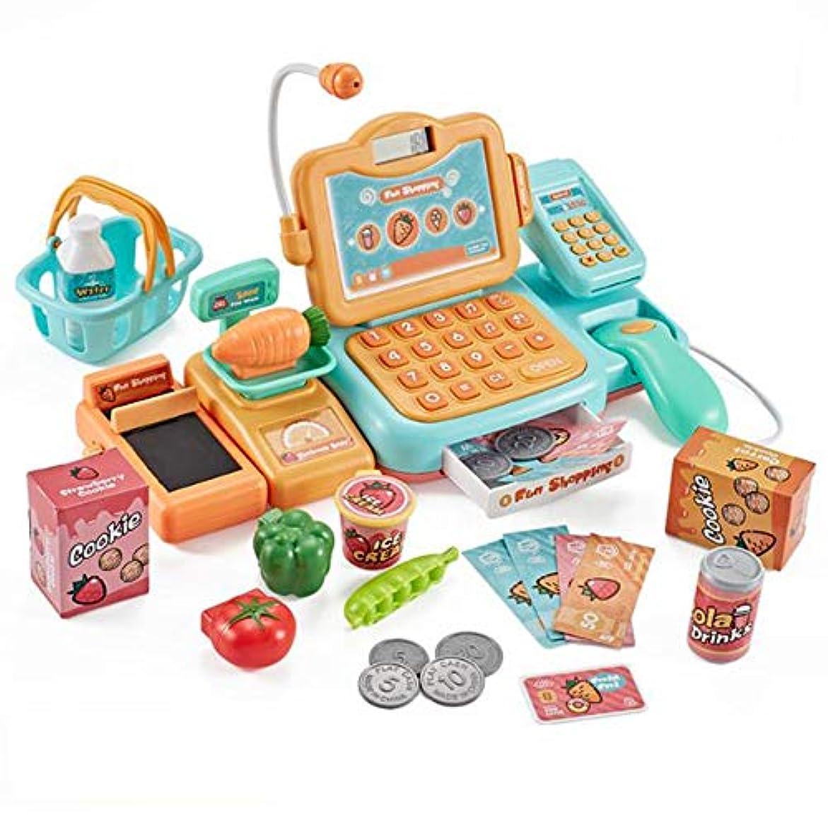 鼓舞するを必要としています輝度陽光の道 子供のままごと遊びをするゲーム子供のスーパーマーケットのレジのおもちゃシミュレーションのカードで払うレジままごと遊びをするゲームのスーツインテリジェント音声認識のレジ24点セット (黄色)