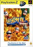 ピポサル2001 PlayStation 2 the Best