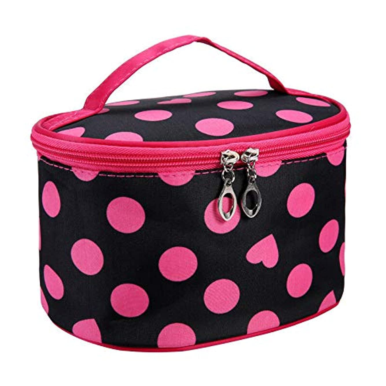 FidgetGear Women's Multifunction Travel Cosmetic Bag Makeup Case Pouch Toiletry Organizer Hot Pink