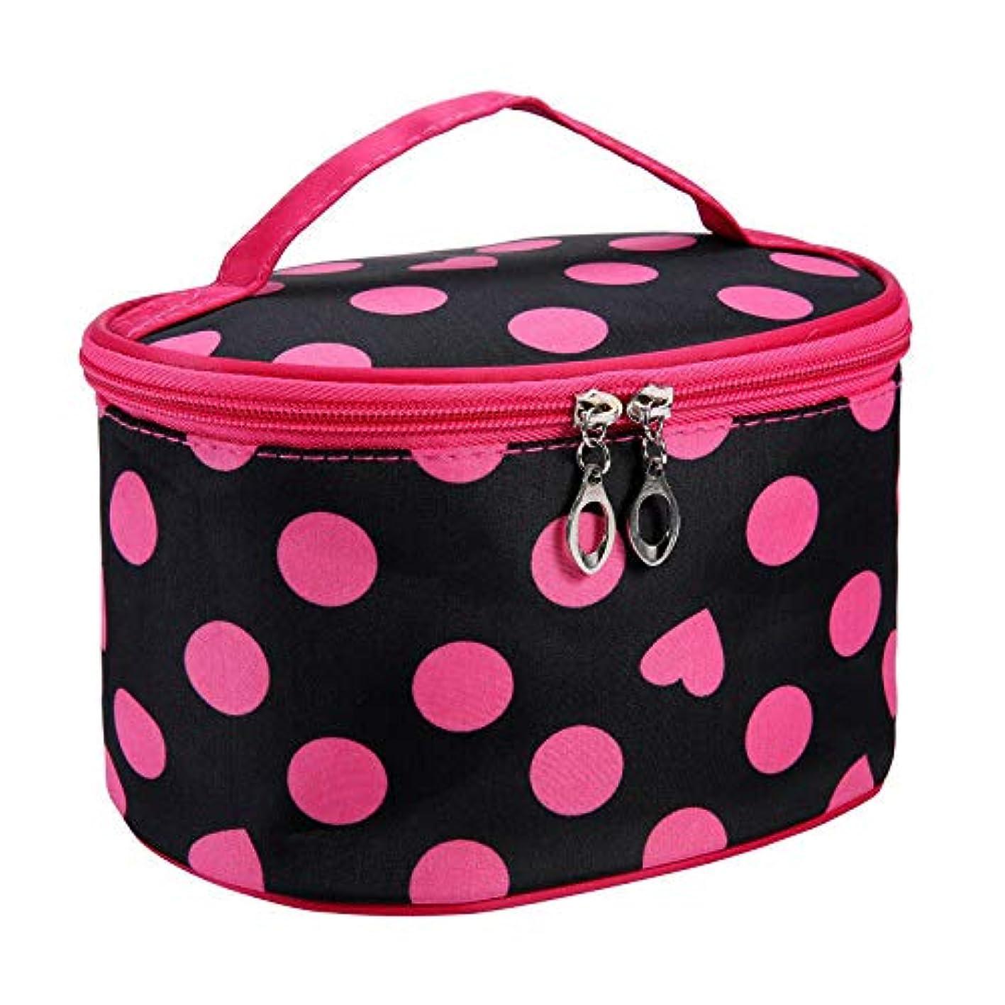 コール早く書士FidgetGear Women's Multifunction Travel Cosmetic Bag Makeup Case Pouch Toiletry Organizer Hot Pink