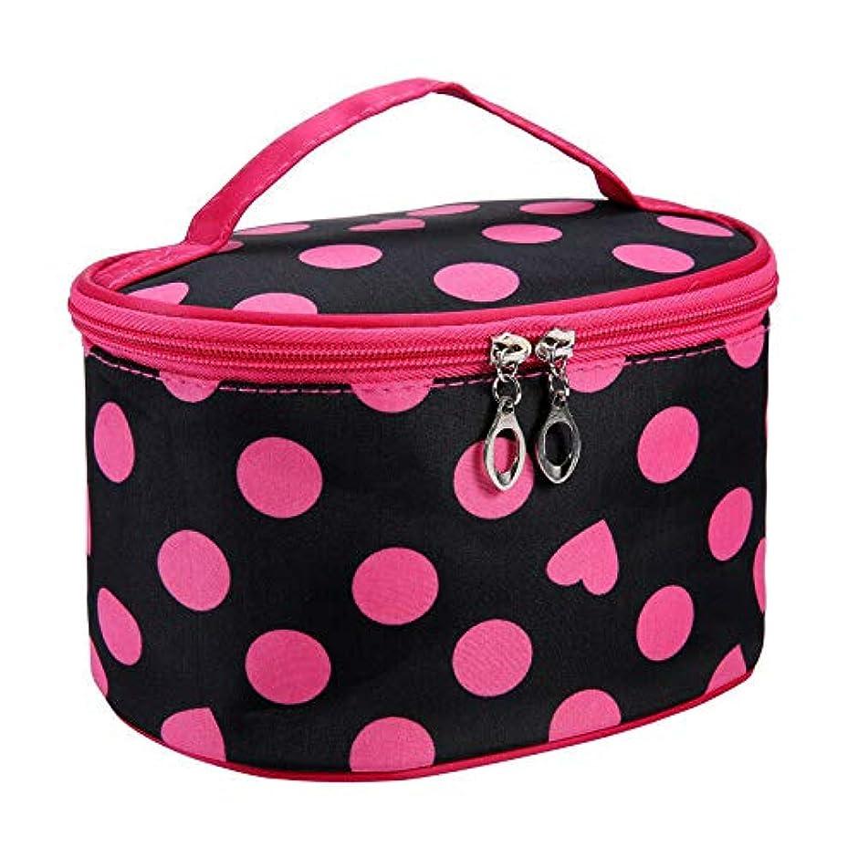 二正しい苦味FidgetGear Women's Multifunction Travel Cosmetic Bag Makeup Case Pouch Toiletry Organizer Hot Pink