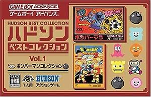 ハドソンベストコレクション VOL.1 ボンバーマンコレクション (ボンバーマン・ボンバーマンII 収録)
